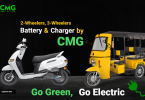 E Rickshaw Charger Battery Charger - Charge My Gaadi