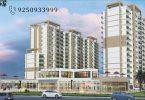 Affordable housing scheme Gurgaon