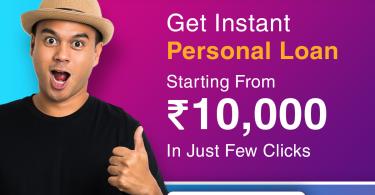 easy personal loan online