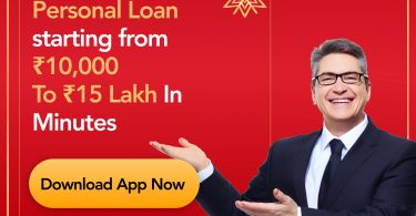quick personal loans online