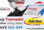 Buy Tramadol 100mg Online Tablets - tramadol.me